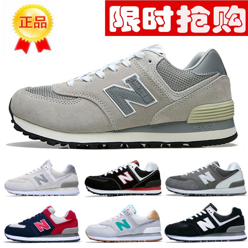 新百倫四季有限公司授权2017男鞋女鞋跑步鞋NANUSHK慢跑鞋NB 574