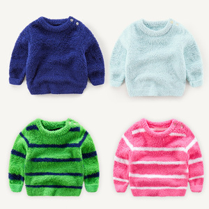 新生婴儿儿衣服小毛衣0-6个月秋冬女宝宝套头毛衣保暖婴儿针织衫