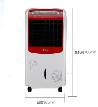 Air conditioner fan, cooling and heating dual-purpose refrigeration air fan, remote control mute humidifying single air cooler, domestic mobile small air conditioner