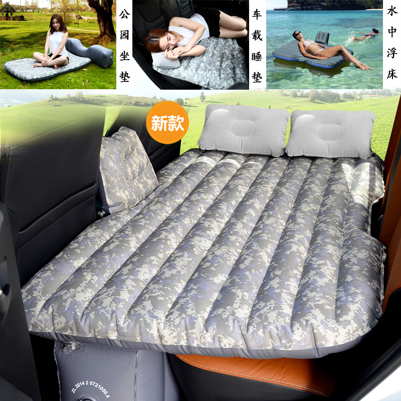 Automotive supplies car travel creative inflatable sleeping pad bed bed mattress rear children baby car