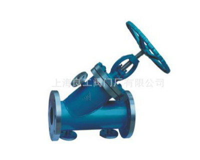 Shanghai valve insulation jacket type DC cast steel valve manufacturers selling BJ45HYW-162540C