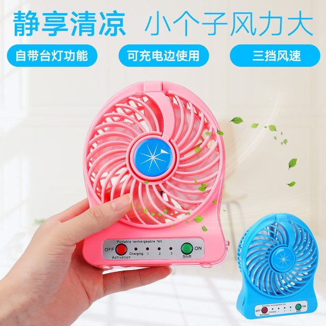 Plug in small electric fan, mini office desktop, home mute student dormitory, bedside fan