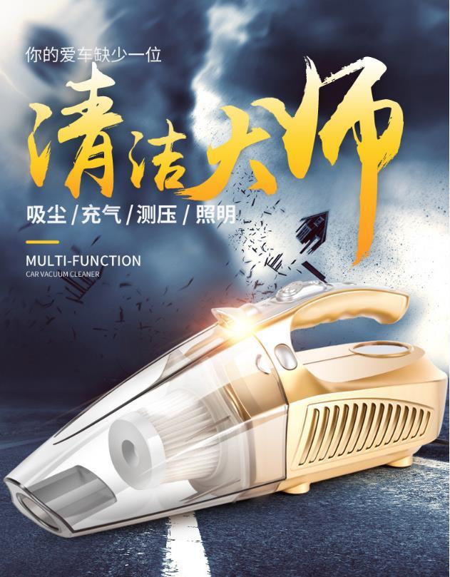 преносими кола с кола помпа за мокро и сухо 12v голяма мощност многофункционалните домакински супер вакуум прахосмукачка.