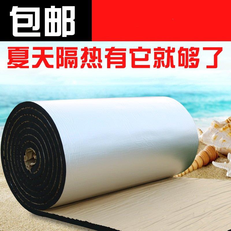 Una scatola di Plastica dell'Isolamento termico ad alta temperatura in inverno Le tubature di cotone di Isolamento termico delle specifiche antigelo tubo Fisso.