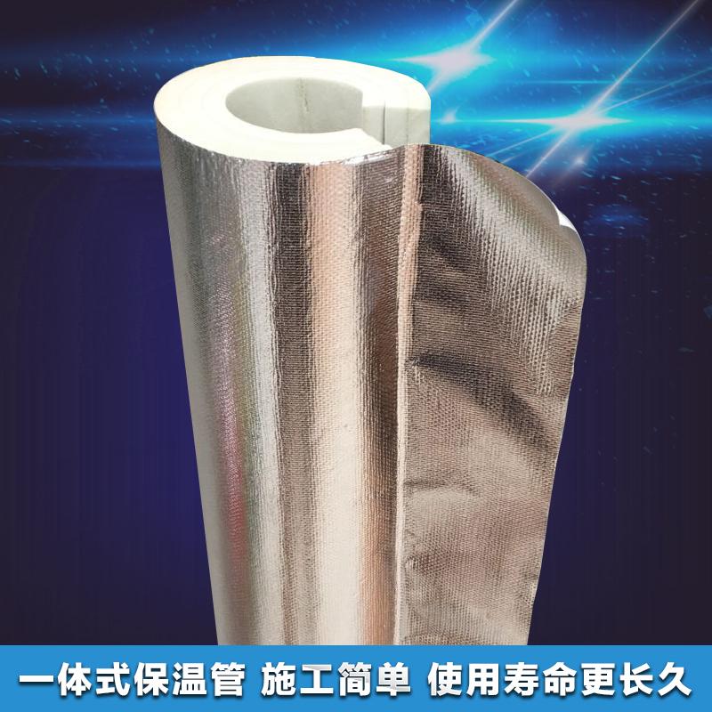 Le tube d'isolation thermique de la feuille d'isolation anti - incendie d'une fonction de prévention de la conduite d'eau chaude de la plaque d'ouverture de salle de bains de soleil de type Gel