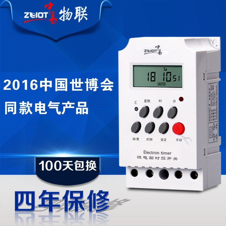 Light box controller 220V household microcomputer time control switch timer high power electronic automatic street lamp time