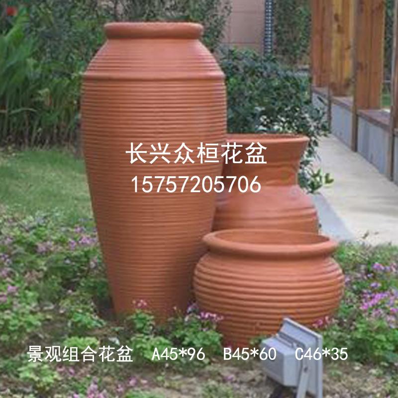 優惠組合大眾桓花盆  紅陶花盆   景觀園藝陶罐  別墅庭院專用  組合景觀陶