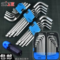 Jin Jian T type six corner wrench special 500mm inner six angle wrench set with six angle screwdriver