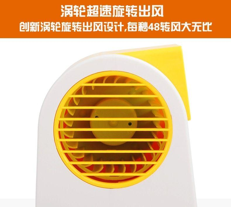 Small fan, hand cooling fan, small USB creative portable car, refrigerator, mini dormitory, mini water air conditioner