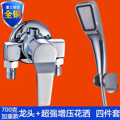 The whole body with the leading copper pipe of cold hot water shower shower set switch water heater mixing valve