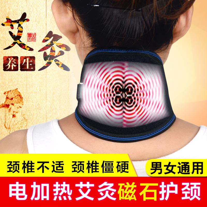 elektrilise laenguga soojendussärk sooja kompressi lülisamba - po - meeste ja naiste kaelale kaela