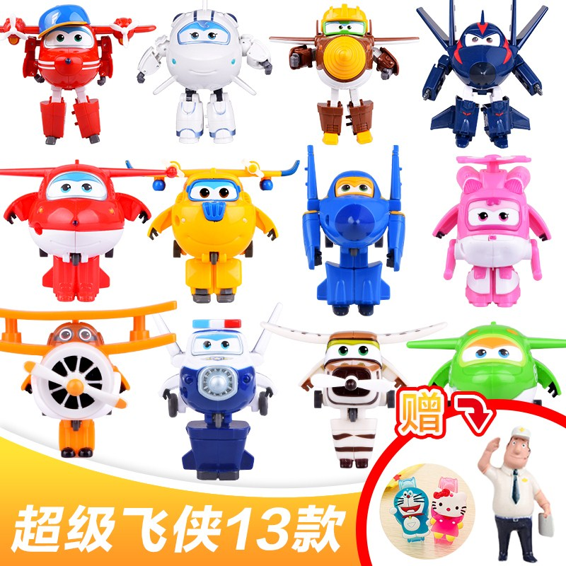 Super fun: egg deformation toy set full set of small love Iverson a lot of police di Changle