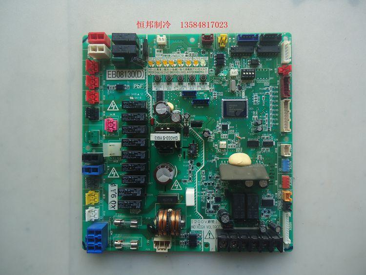 Daikin - Daikin klimaanlagen die computer An Bord EB08130 (d)