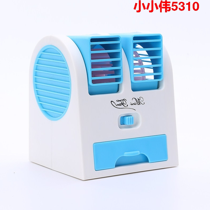Air conditioner, electric fan on the bed, rechargeable fan, mini ice refrigeration, USB portable dormitory, portable mini type