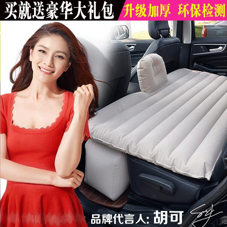 Car travel car bed bed SUV car general Oxford flocking cloth child car rear inflatable bed