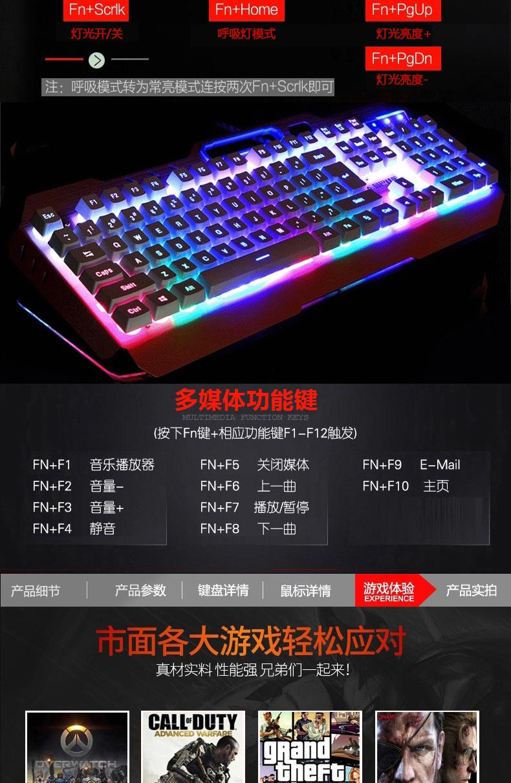 لوحة المفاتيح والفأرة الآلي الذكي الوسائط المتعددة المهنية عجلة الماوس لينة المعادن مناور ضبط الليزر