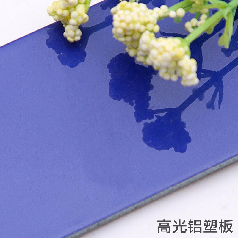 Shanghai propicio la placa de aluminio aluminio / aluminio / destaca dentro de las paredes exteriores de la placa y la pared de fondo 4mm25 seda