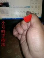 wszystko gra. / - 歌卡 muzyki jak reed do dat 笛口 suona kotoko ust. małe instrumenty.