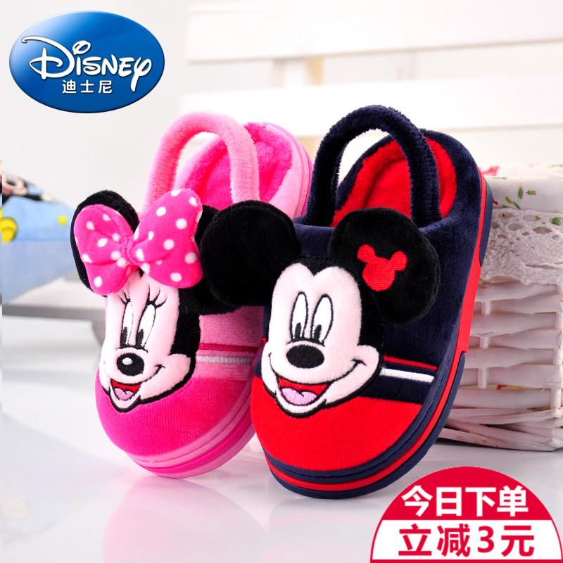 迪士尼冬季婴儿婴幼儿宝宝1-2-3-4岁小童防滑女童男童儿童棉拖鞋5