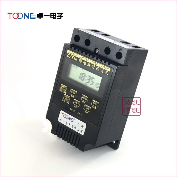 2017380v timing switch controller 25A microcomputer time control switch 16 sets of cycle electronic calibration