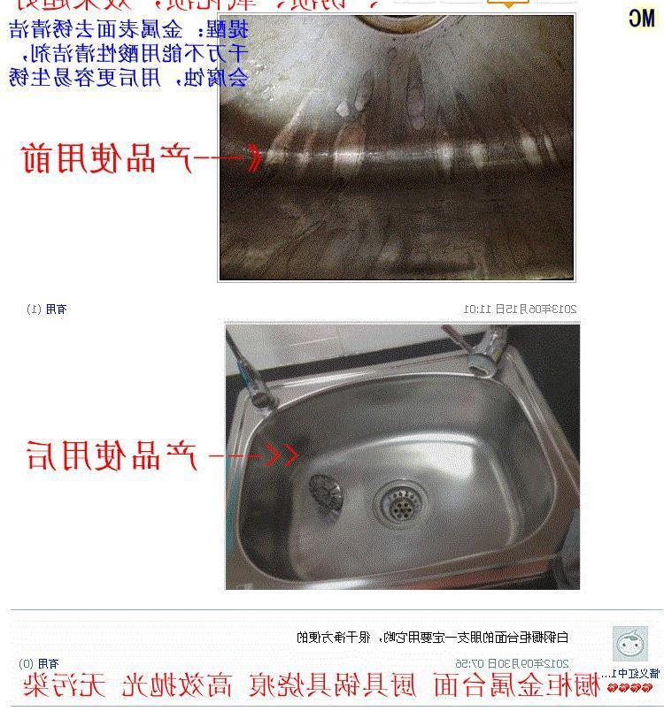 Edelstahl - Rost - Metall - DAS Pulver oxidschicht entfernen flecken zu Korrosion der Rost - flecken unter Schweißen.