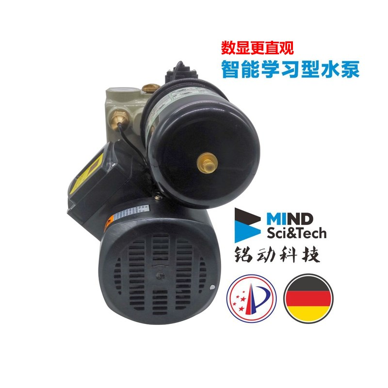 Automatic digital display intelligent water pump, full automatic pressure regulating household pipe pumping water heater booster