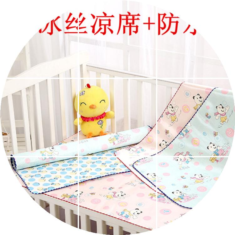 Baby summer ice silk mat mat waterproof breathable washable mattress double summer baby bag mail