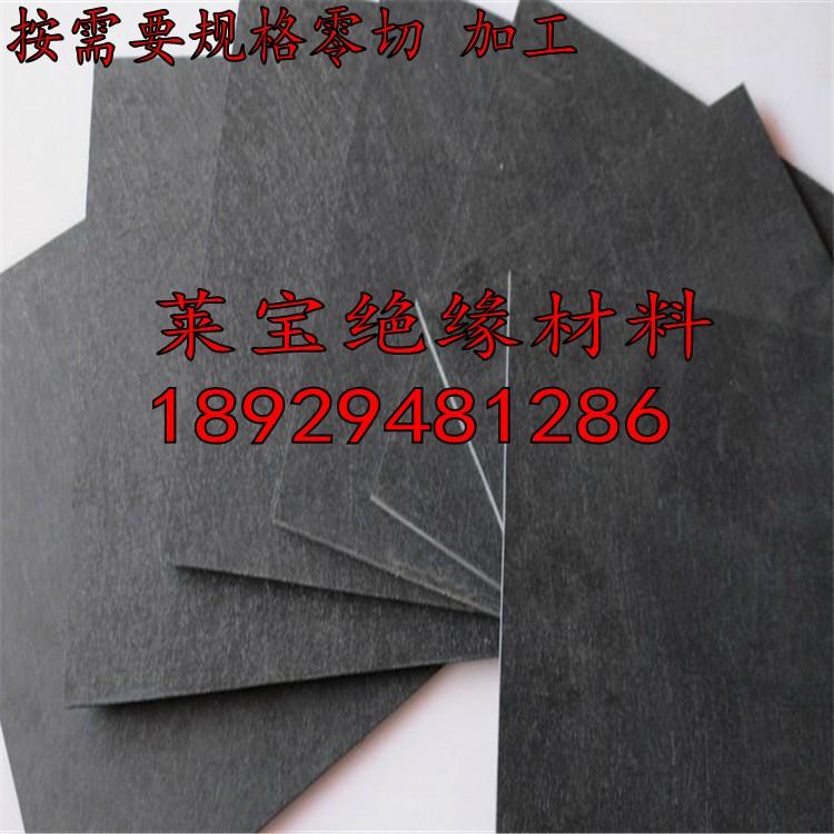 輸入黒合成石板材炭素繊維板合成石耐高温断熱板断熱パレット金型