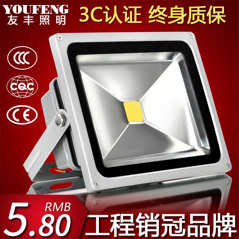 La confezione ha portato la Luce all'Aperto a prova di esplosione di Luce. 50W100W200W Workshop - Magazzino lampade massimale