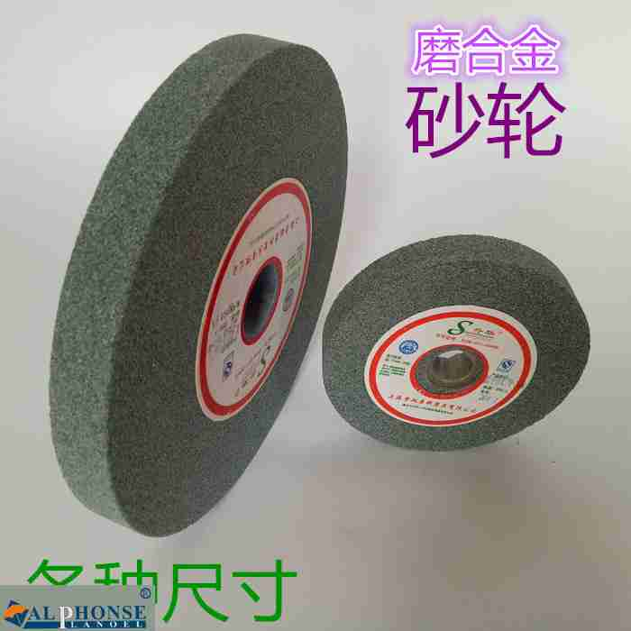 Rueda rueda rueda de la máquina de moler muela de molino de arena de trituración de afilar broca cabeza de cerámica paralelo rueda de arena.