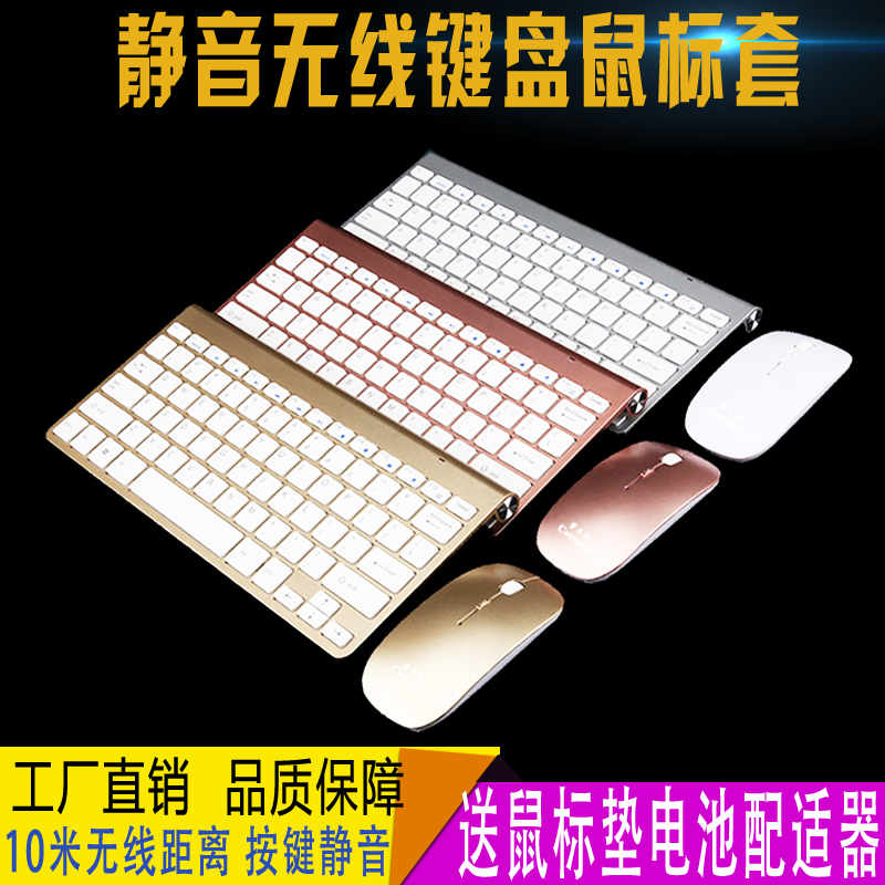 Laptop desktop wireless digital keypad office use financial special keyboard and mouse suit Mini