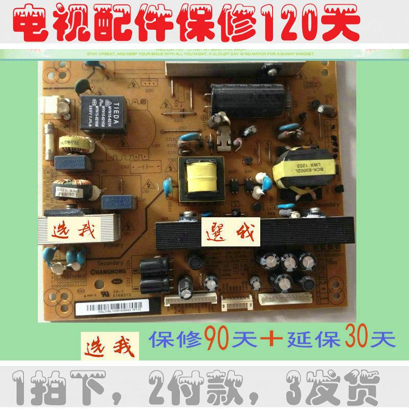 Cầu vồng LED26760X26 inch TV plasma điện cao áp điện một bo mạch chủ W1847. tấm che bóng