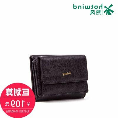 热卖新款牛皮小钱包女甜美青年两折时尚短款钱包潮B60W7101