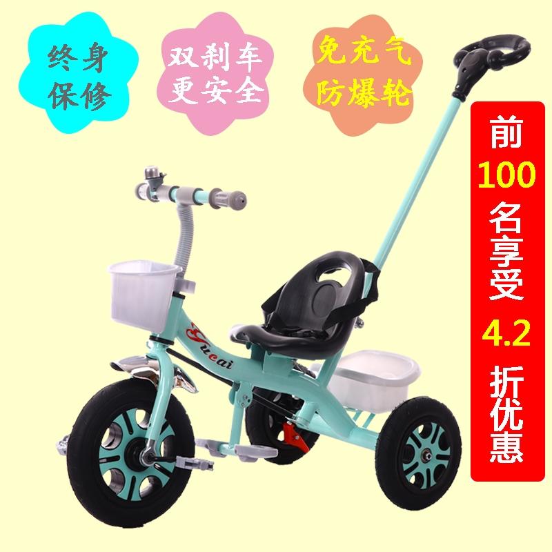 儿童三轮车脚踏车1-3-5-2-6周岁大号幼童宝宝童车轻便婴儿手推车