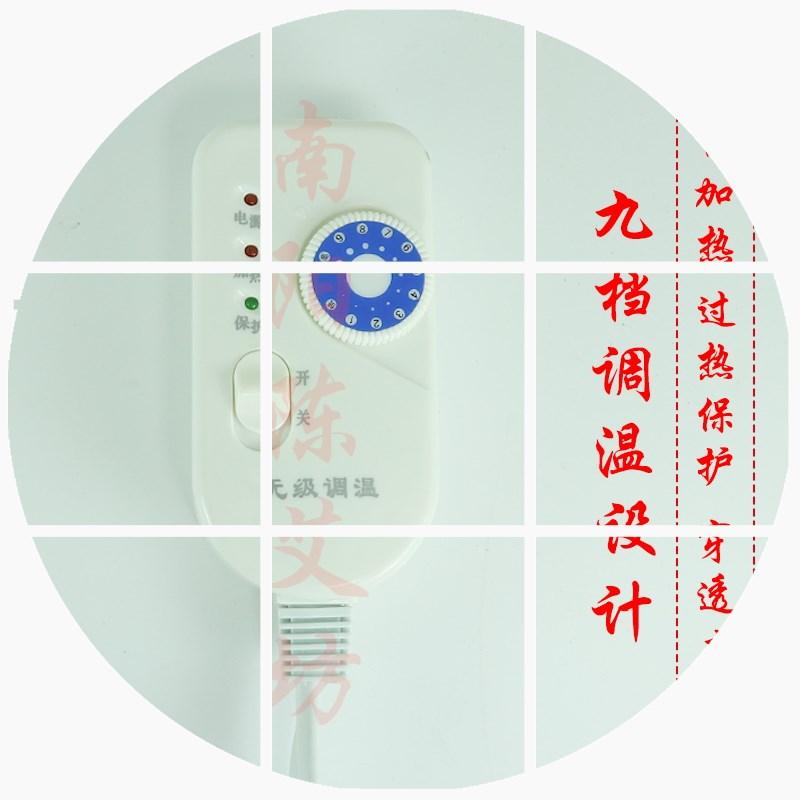 뜸을 보물 향 몸 쑥 보물 뜸을 제위 뜸쑥 전기 가열 따뜻한 궁 습포 가방 원 뜸 보온 벨트 가정용