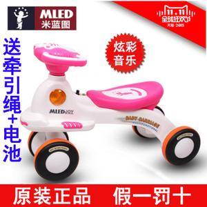米蓝图儿童宝宝四轮扭扭车 带音乐 带灯光儿童玩具 溜溜车滑行车