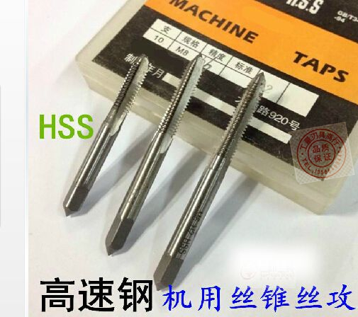 Wire tapping tool M2M3M4M5M6M8-M24 for Shanghai HSS high speed steel wire cone machine
