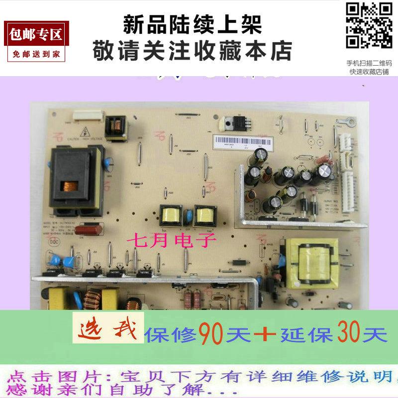 Haier L32K3A32 pouces de télévision à affichage à cristaux liquides d'un circuit à courant constant d'augmentation de pression de pièces de rétroéclairage. Une carte d'alimentation CG