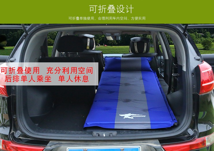 Automatic inflatable mattress car trunk for travel car SUV inflatable bed mattress SUV car