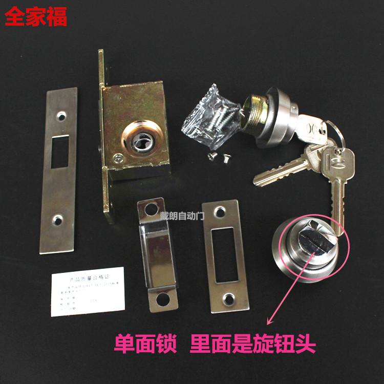 ประตูไม้ประตูกระจกกรอบอลูมิเนียมล็อคล็อคประตูล็อคประตูล็อคประตูสแตนเลสสปริง圆锁
