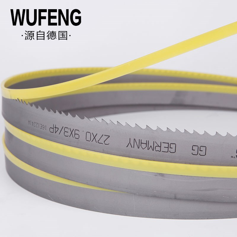 Wu Feng import double metal band saw blade saw a saw band sawing machine according to Article 3505 stainless steel 4115 steel machine