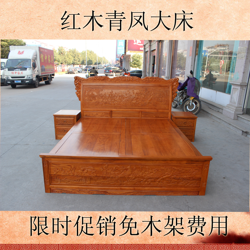 African rosewood mahogany furniture mahogany bed bed Qing Feng carved wood double bed special offer