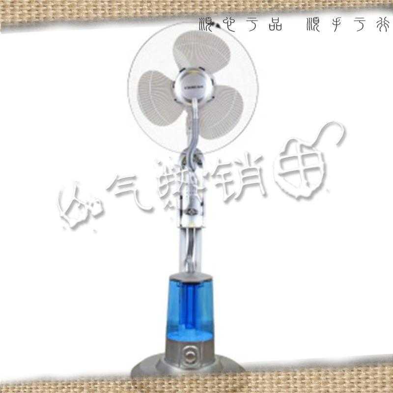 Zum geheimagenten spray - fan der kälte - fan die befeuchtung der atomisierung fan Wasser auf energieeinsparung
