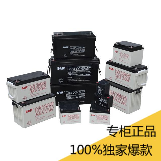 Восточный EAST12V33AhNP7-33 аккумулятор 12V33AHUPS/EPS энергоснабжения прямых производителей