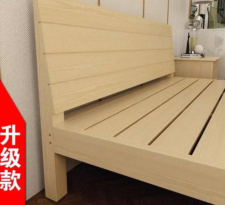 Cama doble de madera de 1,5 metros de la cama, la cama sin tatami de 1,8 metros de viviendas de la cama simple cama...