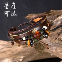 Twelve zodiac bracelets, Korean version, Virgo, Sagittarius, Scorpio, Capricorn, Aquarius, Pisces, birthday present