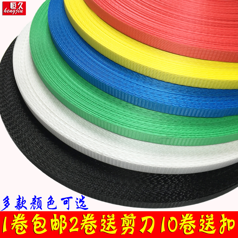 Woven tapes, woven hand woven baskets, plastic strapping belts, PP belts, color packages