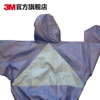 Hot 3M protective clothing with cap 4532 conjoined protective clothing anti-static overalls suit dustproof clothing.