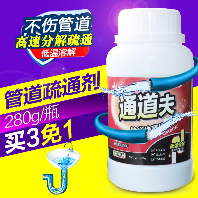 Cocina y baño baño de polvo fuerte bloqueo el drenaje de tubería de alcantarillado desodorantes de baño de dragado agente corrosivo