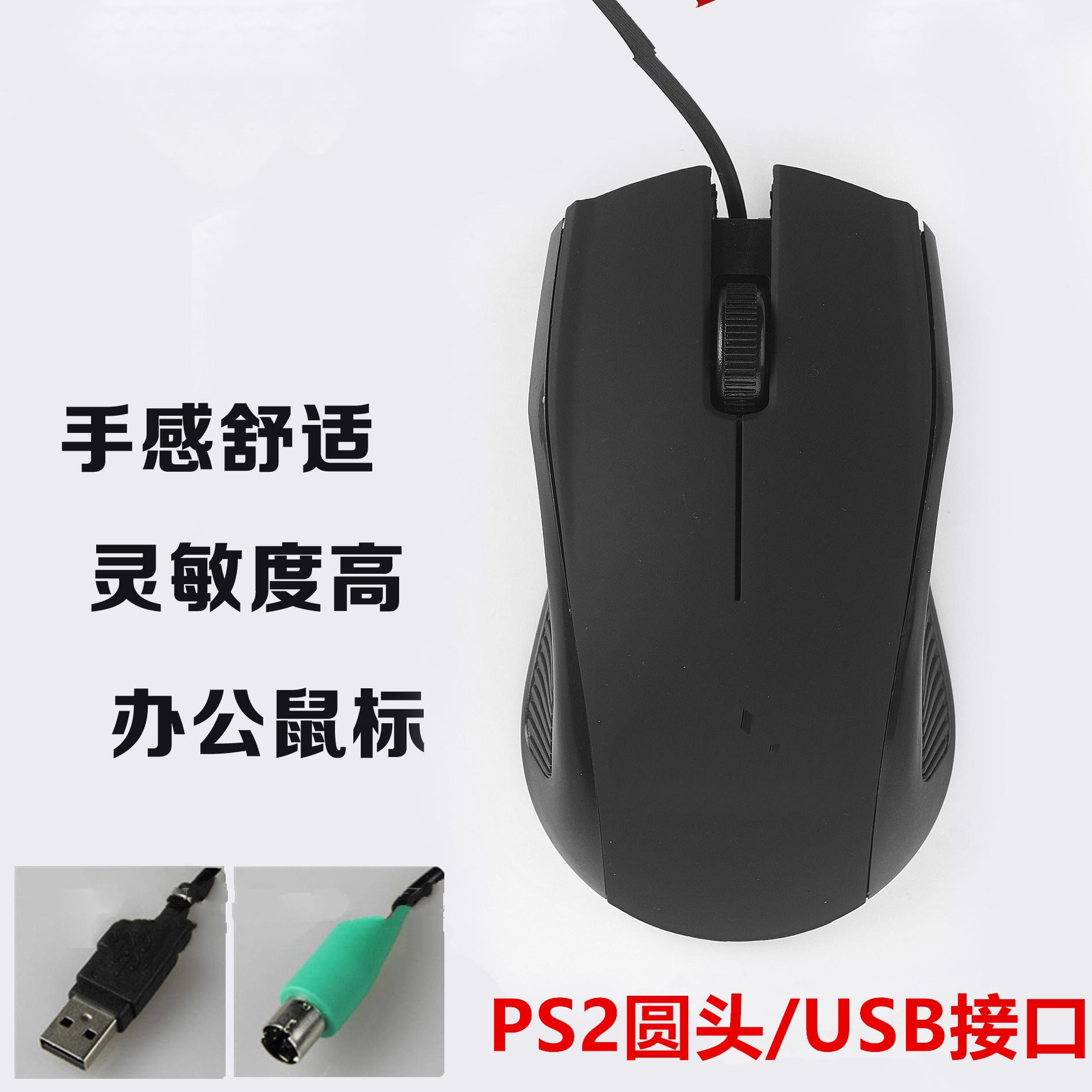 Được sử dụng máy móc cái bàn phím chuột phím chuột bộ khuất bóng cáp. Trò chơi máy tính quán Internet Gaming.
